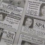 03-massage-cityroom-533